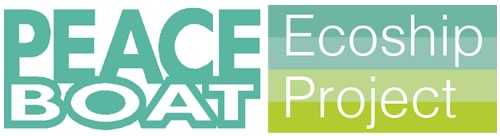 Peace Boat Ecoship Project